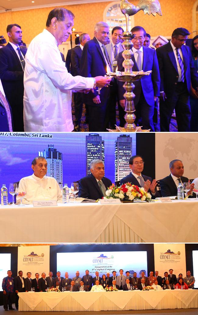 CityNet Colombo Congress...