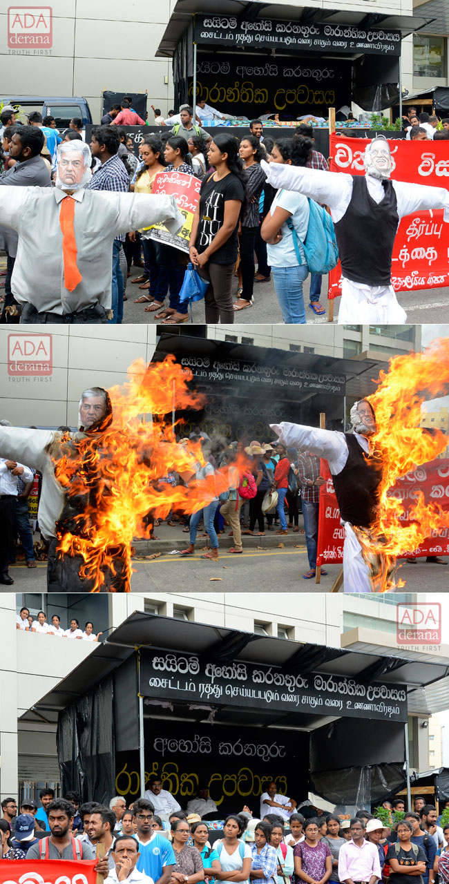Anti-SAITM protests continue...