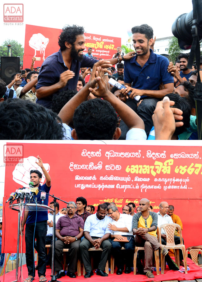SAITM protests come to an end...