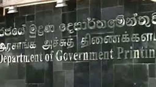 Gazette notification on LG elections issued – Government Printer