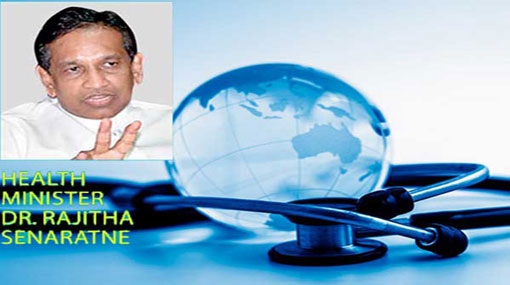 Rajitha to leave for Abu Dhabi