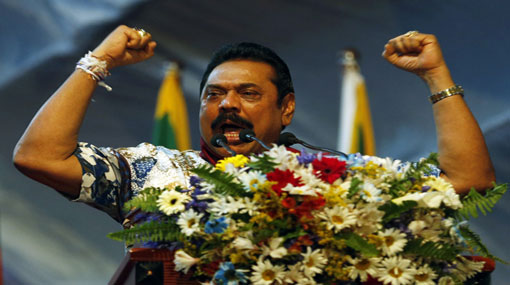 Govt has failed to fulfill the ambitions of the people – Mahinda