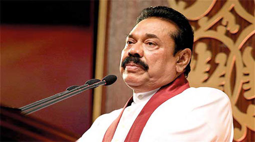 Govt should fulfill promises made to the people – Mahinda