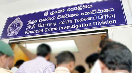 91 cases of financial fraud handed over to AG – FCID