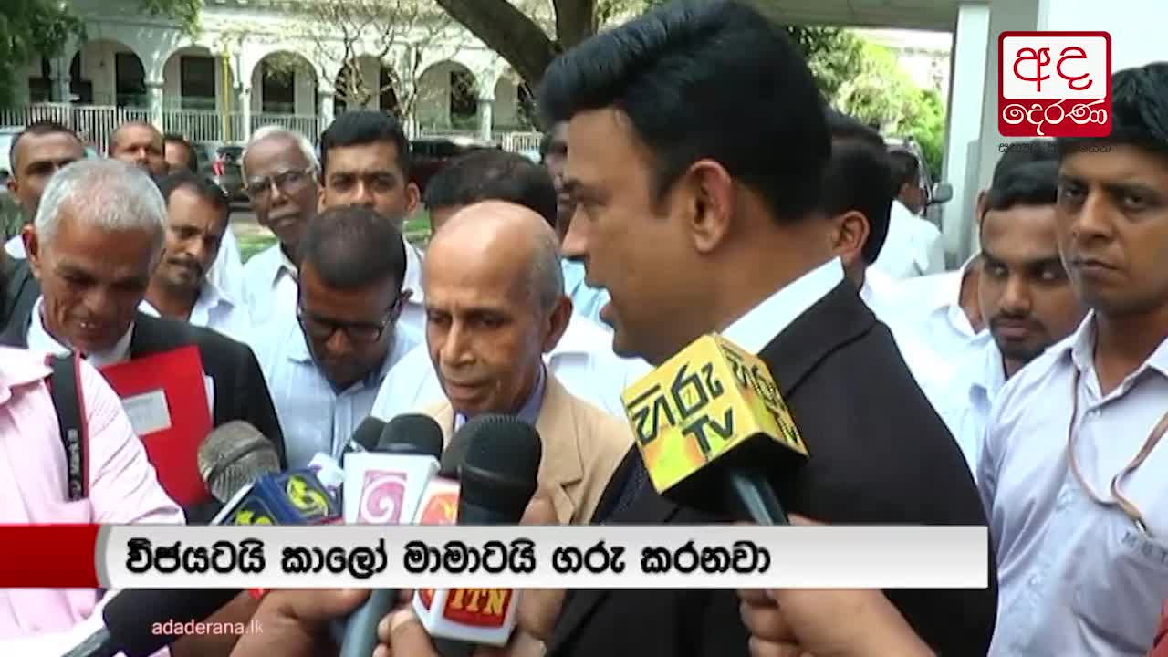 I never insulted the judiciary - Ranjan Ramanayake