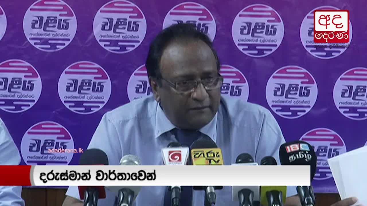 Sarath Weerasekara alleges conspiracy against President