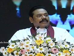 Rajapaksa says Govt will soon arrest brother Gotabaya (English)