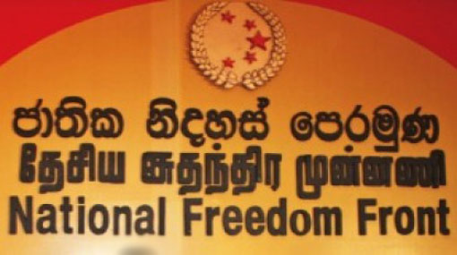 Priyanjith Vitharana resigns as NFF General Secretary