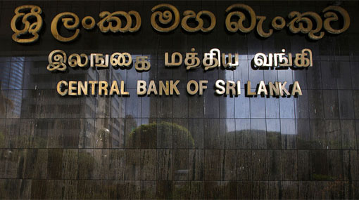 Central Bank cancels license of CIFL