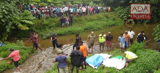 Bodies of missing siblings recovered in Maskeliya