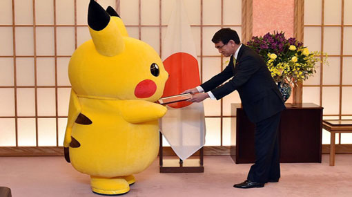 Pikachu and Hello Kitty become ambassadors of Osaka