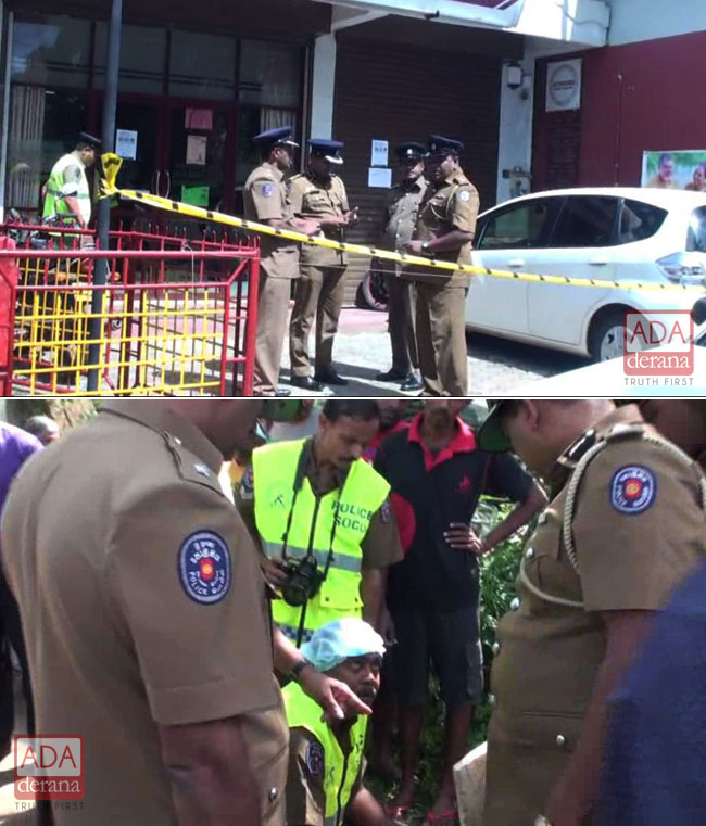 Customer injured in shooting during bank robbery in Kudawella