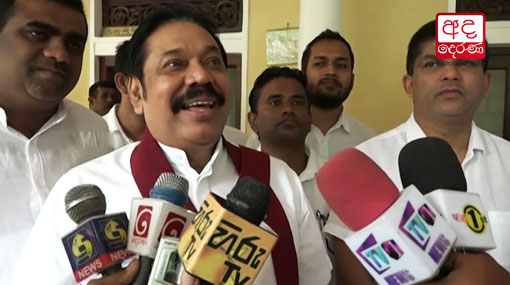 I have no 'deal' with Ranil – Mahinda