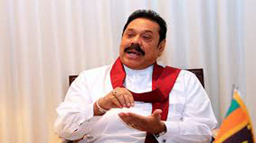 I work only to achieve the objectives of the JO – Mahinda