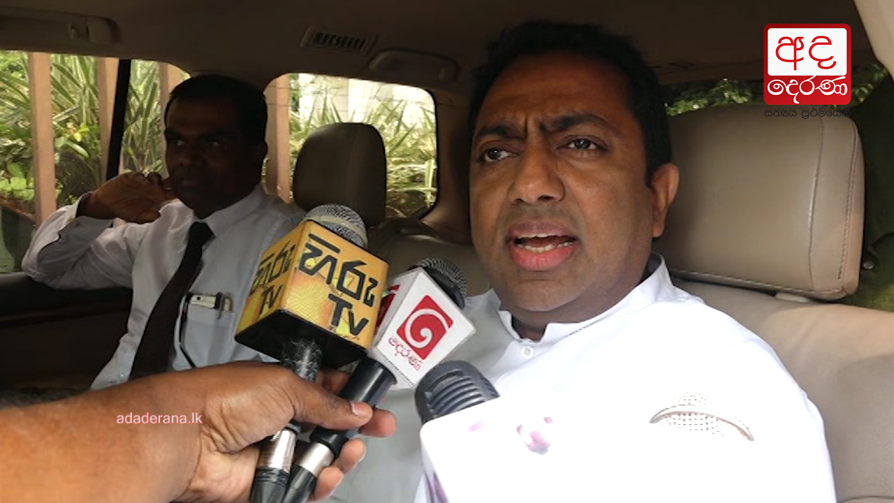 UNP top brass hold discussion at Sirikotha over LG polls