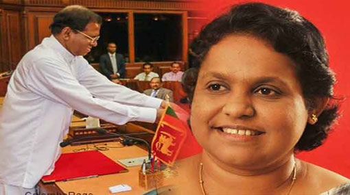 Sriyani Wijewickrama sworn in as State Minister of Provincial Councils and Local Government