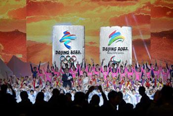Beijing 2022 unveils official emblems