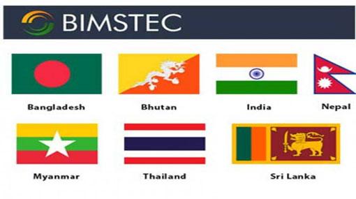 Image result for bimstec