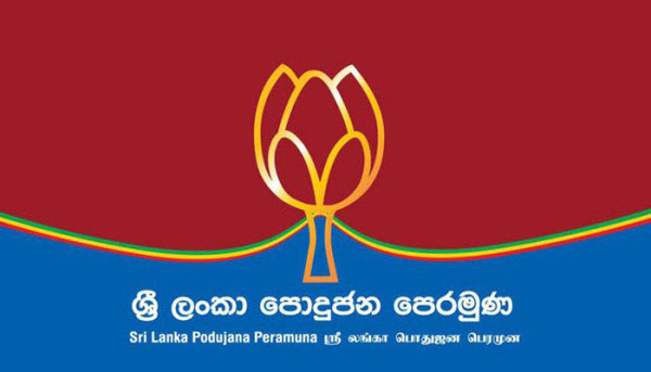 SLPP and SLMC among rejected nomination lists
