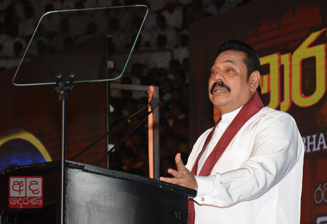 Rajapaksa says his image rightfully belongs to 'flower bud'
