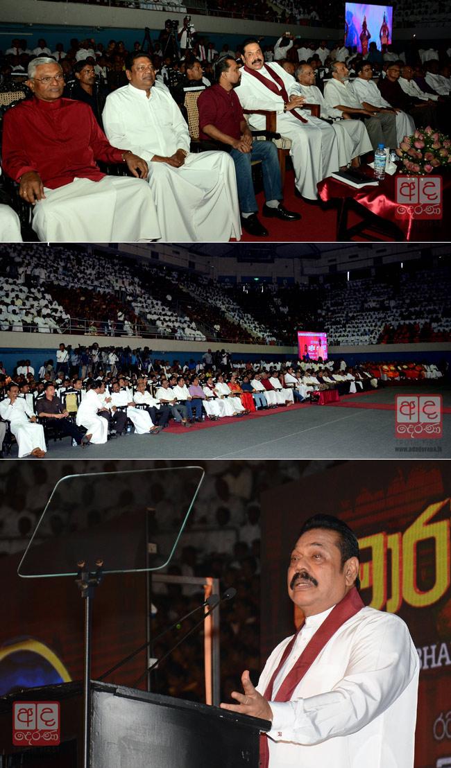 SLPP campaign launch...