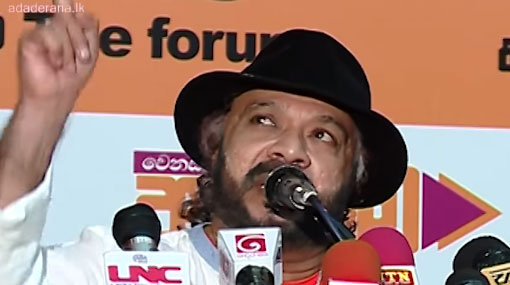 Justice system within Lanka has deteriorated disappointingly – Sunil Perera