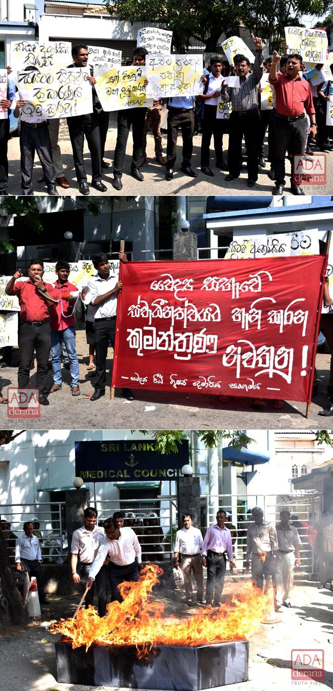 Protest outside SLMC...