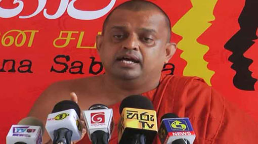 PM should take responsibility of Bond scam – Ven.Sumangala Thero