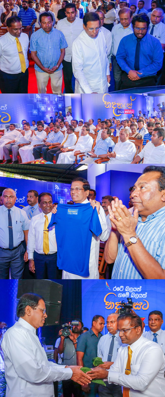 President opens 'Free Media Centre'
