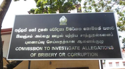 Bribery Commission commences preliminary steps on bond report