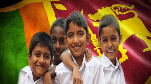 National Ceremony for grade one admission to be held tomorrow