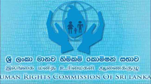 SLRHC to probe suicide of 17 year old detainee
