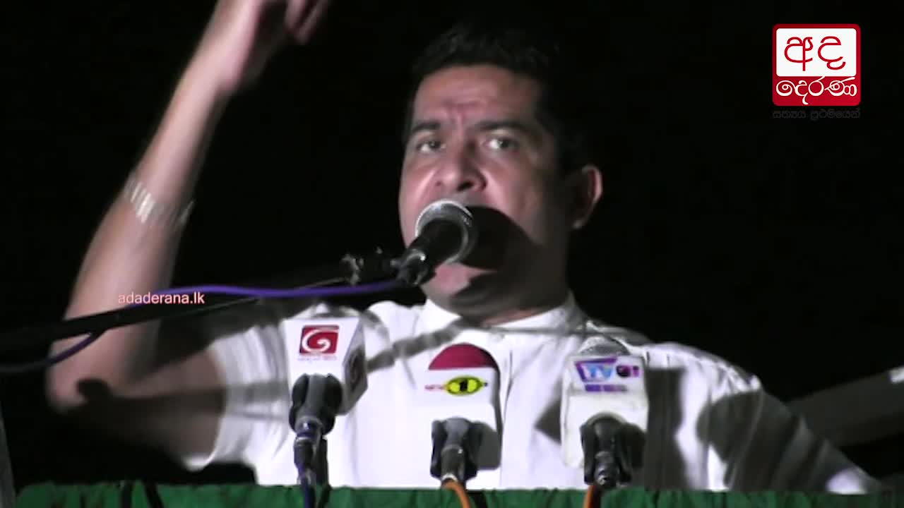 No one can stop the UNP without slinging mud - Sujeewa