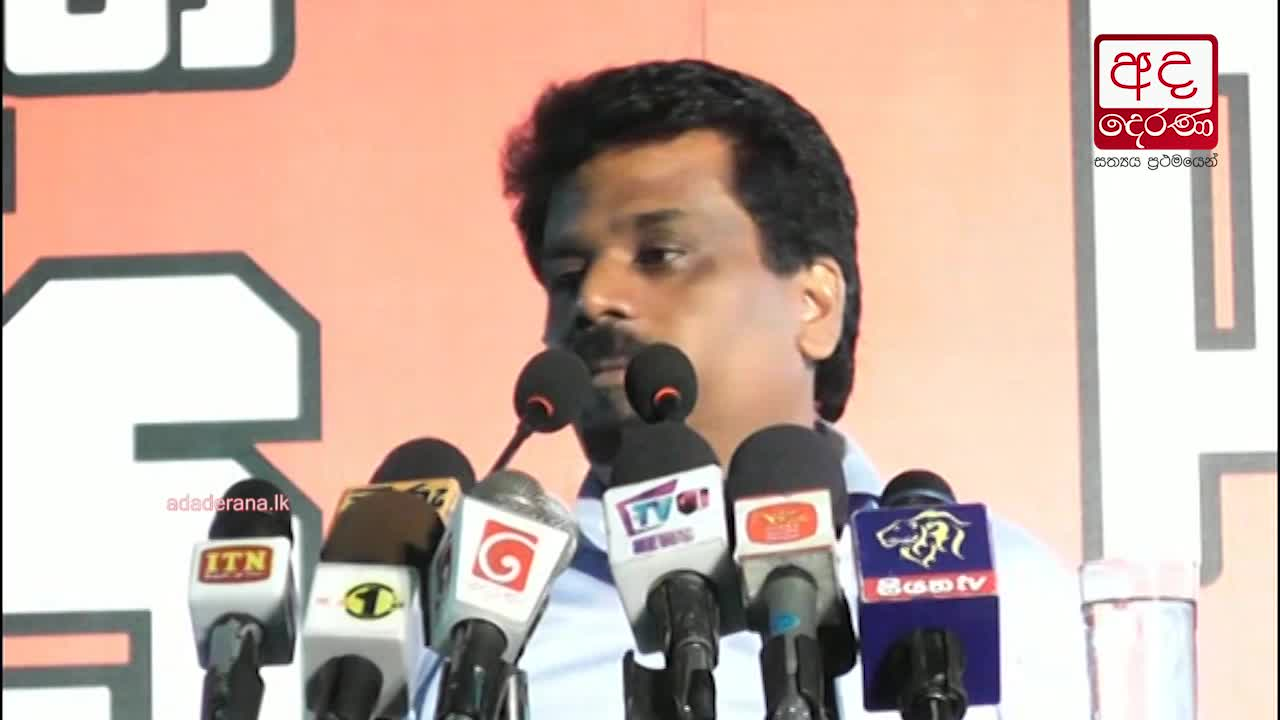 Only JVP members can say they don't steal - Anura Kumara