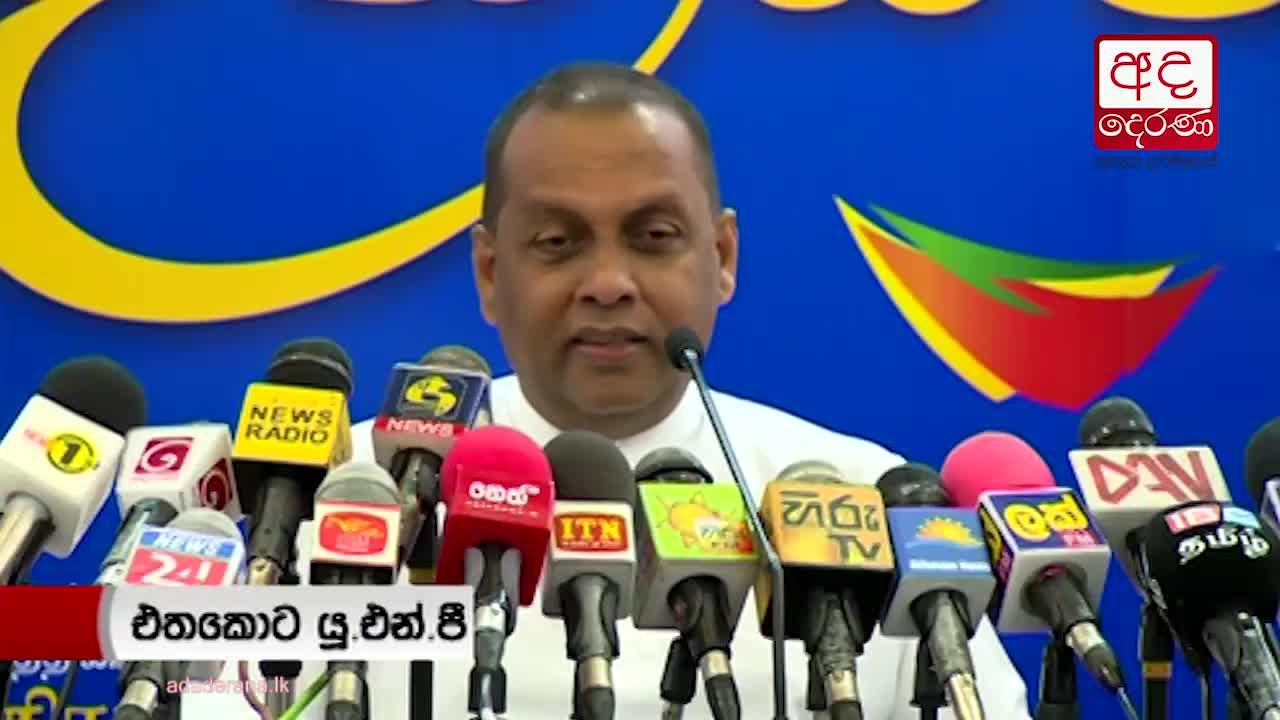 Amaraweera speaks of conspiracy to strip President's powers