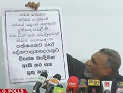 Those who wanted elections are now complaining - Mahinda Deshapriya (English)