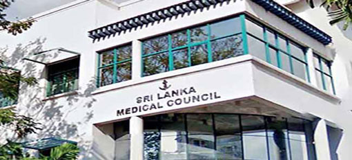 SLMC election to be held this month