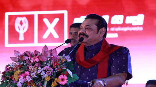 Cold war between President and PM has intensified – Mahinda