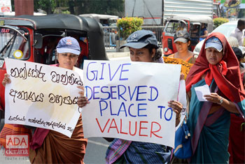 Govt valuers protest...