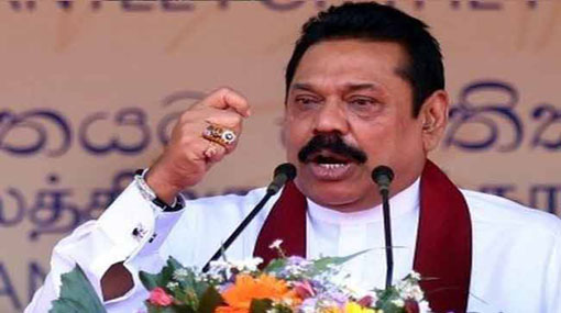 President should be held responsible for the Bond scandal – Mahinda