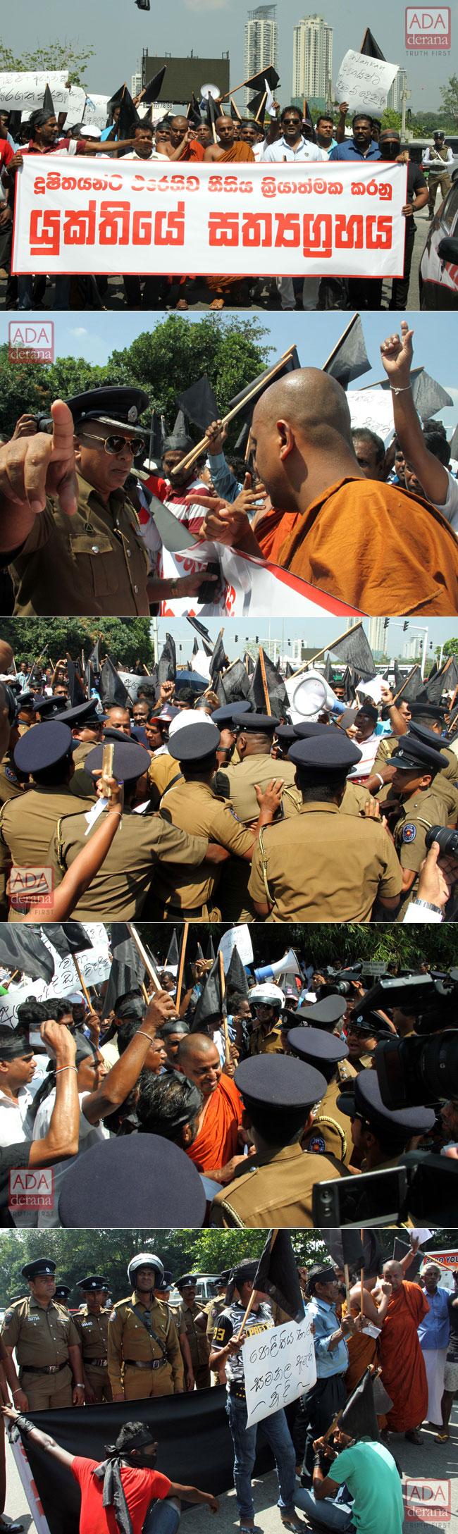 Protest against corruption...