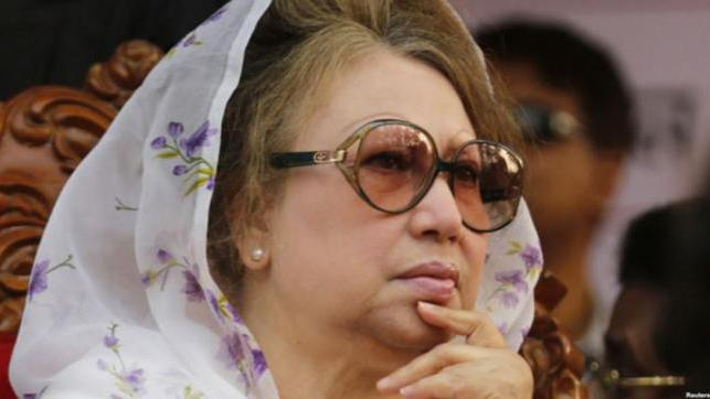 Former Bangladesh PM Khaleda Zia gets five-year jail term