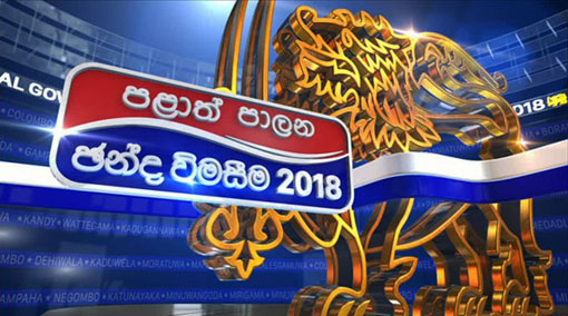 LG Polls: Results of LG bodies of Colombo district released