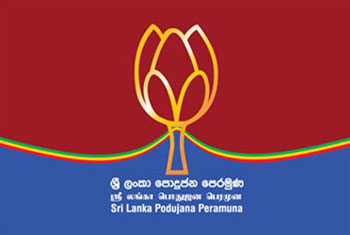 SLPP wins 231 LG bodies, UNP comes second with 34