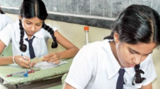 Deadline for GCE A/L applications announced