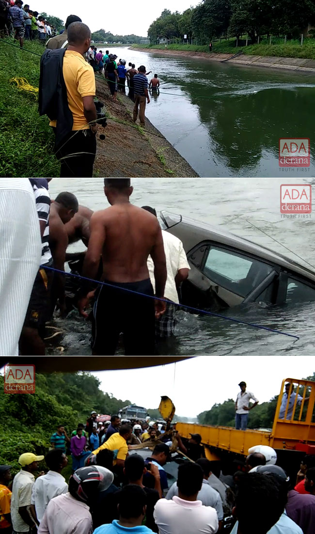Three rescued, one missing after car topples into canal