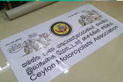 Ceylon Motorcyclists' Association to protest against the ban on social media
