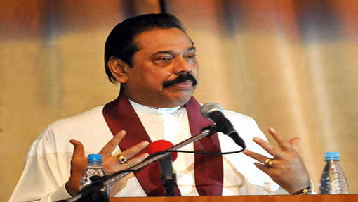 The root cause for the Kandy incident has been concealed - Mahinda