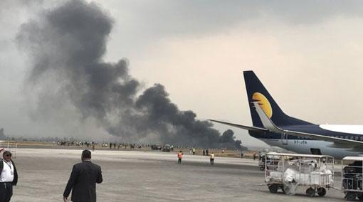 'Plane crash' at Nepal's Kathmandu airport