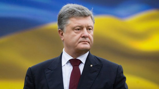 Ukraine, Sri Lanka to reach agreement on mutual protection of investments